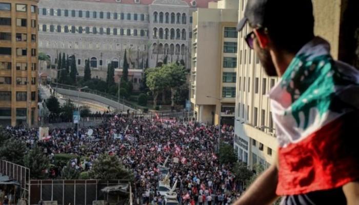 Λίβανος: Πέμπτη ημέρα κινητοποιήσεων λόγω μεγάλων οικονομικών μεταρρυθμίσεων