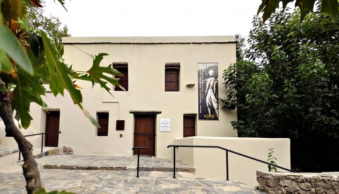 Εγκαίνια του μουσείου - στρατηγείου επανάστασης Θερίσου από την Υπ. Πολιτισμού