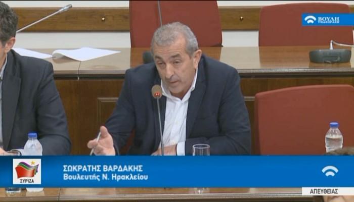 Λήψη μέτρων για τον ΒΟΑΚ ζητάει ο Σωκράτης Βαρδάκης