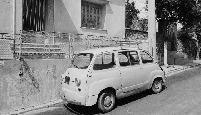 Η φορολογία επί Χούντας και πολλά ακόμη οικονομικά στοιχεία