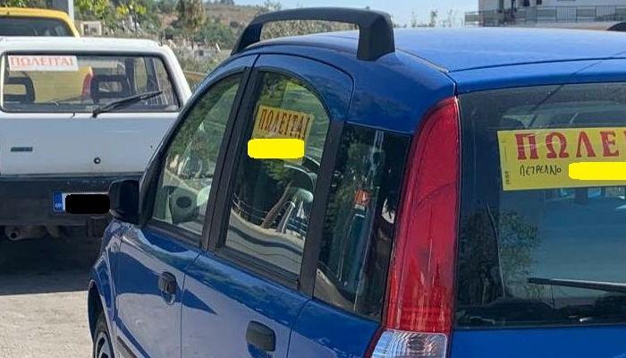 Που μεταφέρθηκε το υπαίθριο «παζάρι» μεταχειρισμένων αυτοκινήτων στα Χανιά; (φωτο)