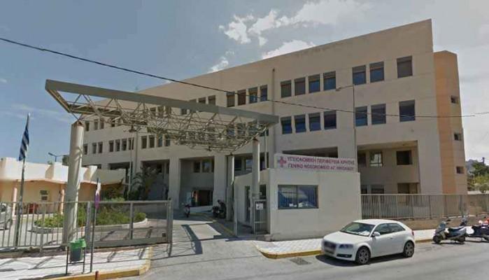 H Διοικήτρια της 7 ης Υ.ΠΕ Κρήτης αύριο στο Γενικό νοσοκομείο Αγίου Νικολάου
