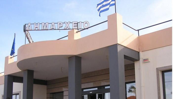 Δήμος Πλατανιά: 46 νέες θέσεις Κοινωφελούς Εργασίας