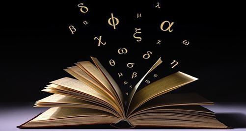 Ξεκινά το πρόγραμμα εκμάθησης ελληνικής γλώσσας