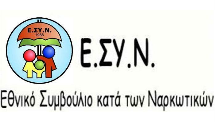 Αναγκαίο στην δυτική Κρήτη το