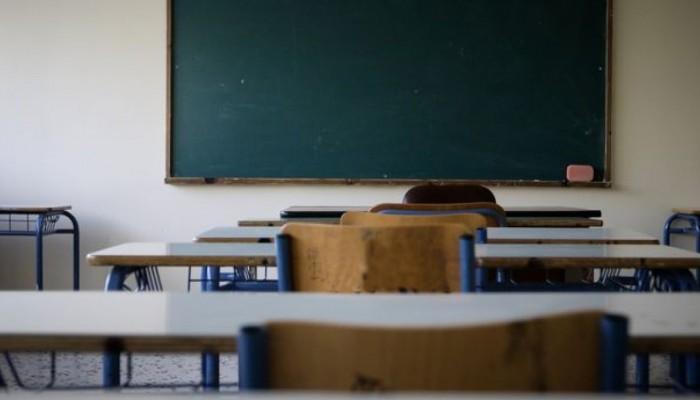 Μόνιμες προσλήψεις εκπαιδευτικών: Δείτε τα προσωρινά αποτελέσματα