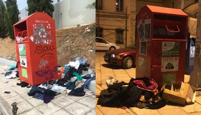 Το πλιάτσικο στους κάδους ανακύκλωσης ρούχων συνεχίζεται! (φωτο)