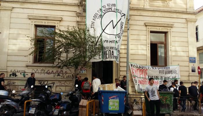 Σε κινητοποίηση οι φοιτητές των Χανίων - Προχώρησαν σε κατάληψη του κτίριου Παπαδόπετρου