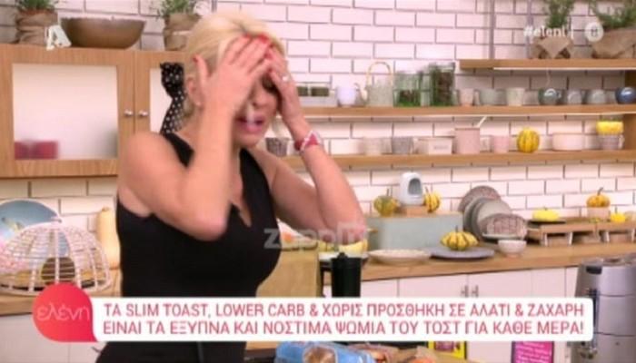 Ελένη Μενεγάκη: Είπε ψω… στον αέρα και έγινε χαμός! (βίντεο)