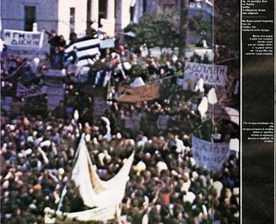 Σπάνιο έγχρωμο φιλμ από το Πολυτεχνείο: Εικόνες από την εξέγερση