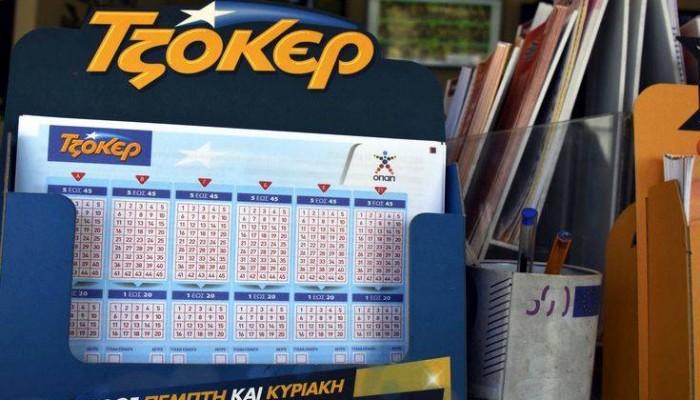 Οι τυχεροί αριθμοί του τζόκερ της αποψινής κλήρωσης 06/08/20