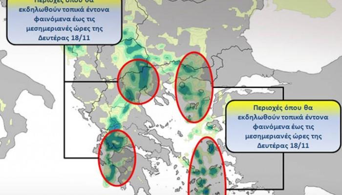 Ισχυρές βροχές και καταιγίδες σήμερα και το τμήμα της Κρήτης που θα