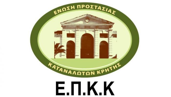 Συνάντηση με τον δήμαρχο Χανίων είχαν μέλη της Ένωσης Προστασίας Καταναλωτών Κρήτης