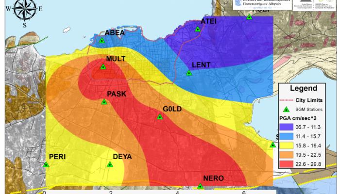Τι απαντούν οι σεισμολόγοι για τους συνεχείς μετασεισμούς νότια της Παλαιόχωρας