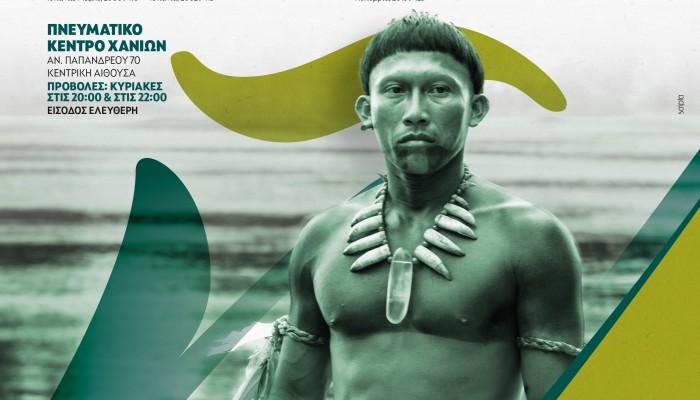 Η 2η ταινία του κύκλου προβολών ισπανικού και ισπανόφωνου κινηματογράφου