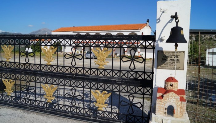Το μέρος στην Κρήτη που υπάρχει... άβατο για τους άνδρες