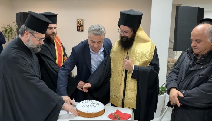 Έκοψε την πίτα του το Κέντρο Φροντίδας Ηλικιωμένων «Η Μεγάλη Παναγία»
