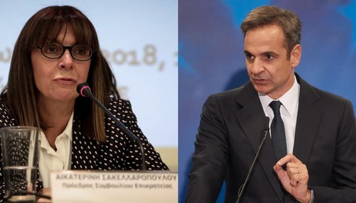 Κατερίνα Σακελλαροπούλου για Πρόεδρος της Δημοκρατίας-Αυτήν πρότεινε ο Κυριάκος Μητσοτάκης