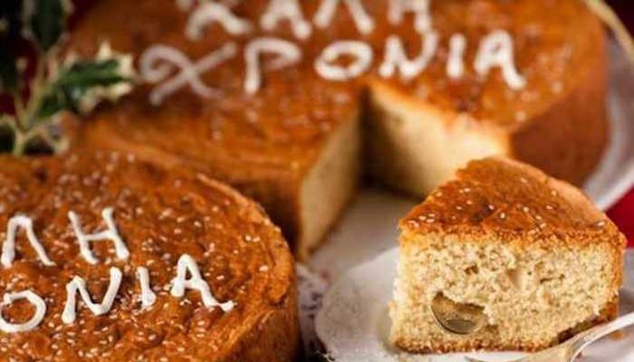 Η Νομαρχιακή επιτροπή Κινήματος αλλαγής Χανίων κόβει την πίτα της