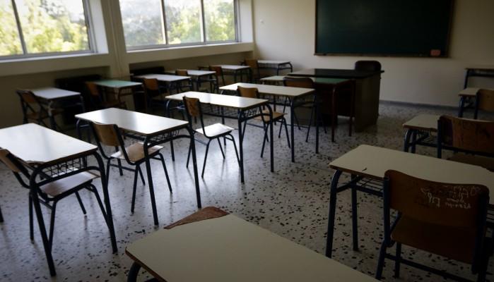 Έκτακτο: Κλείνει το σχολείο του παιδιού της 38χρονης με κορωνοϊό