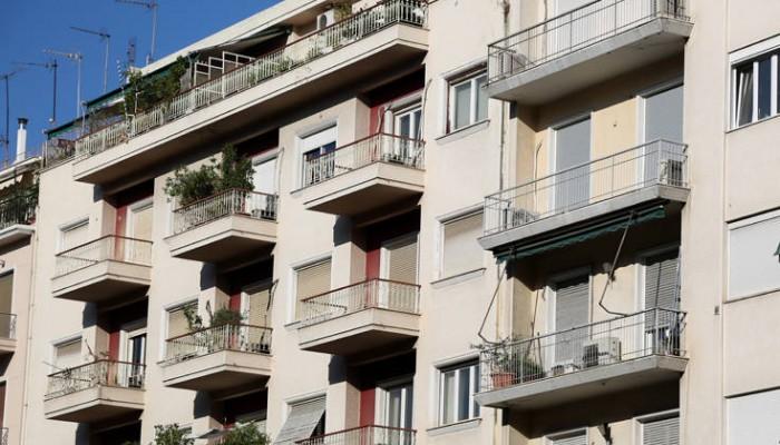 Ιδιοκτήτες ακινήτων: Πώς μπορούν να μηδενίσουν τον φετινό λογαριασμό της εφορίας