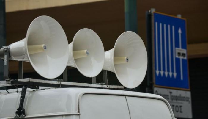 Σε απεργιακό κλοιό η χώρα: Ποιοι απεργούν – Τα ΜΜΜ που τραβούν χειρόφρενο