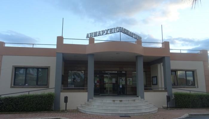 Διακοπή κυκλοφορίας δημοτικού δρόμου Δρακιανά - Κυρτωμάδο στον δήμο Πλατανιά
