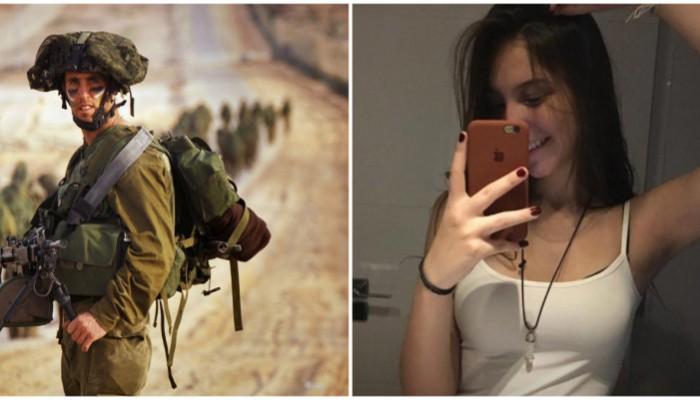 «Ροζ» κατασκοπεία: Η Χαμάς επιχείρησε να χακάρει τηλέφωνα με «δόλωμα» ελκυστικές φωτο