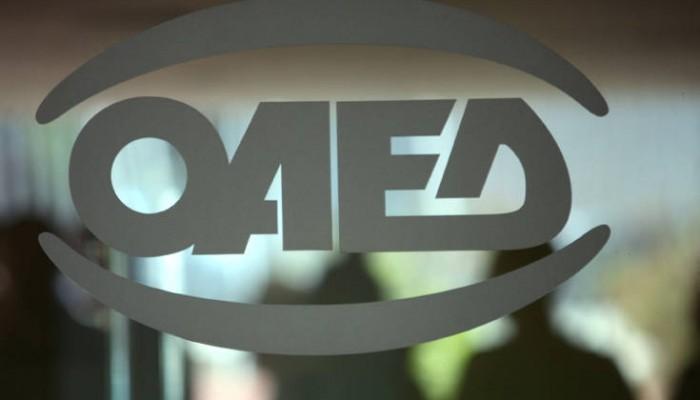 ΟΑΕΔ: Πρόγραμμα απασχόλησης για 5.000 πτυχιούχους άνεργους κάτω των 40 ετών