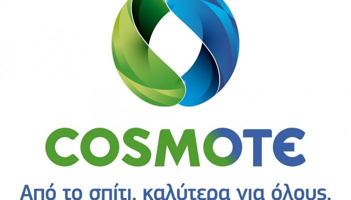 Η COSMOTE αλλάζει το slogan της: Από το σπίτι, καλύτερα για όλους