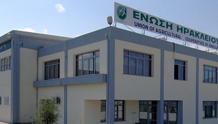 Επιστολή της Ένωσης Ηρακλείου για να συμπεριληφθεί στα μέτρα στήριξης