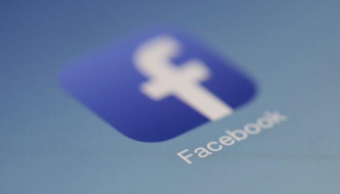 Το Facebook μπλόκαρε σκοπιανή «φάρμα τρολ» με fake news για τον κορωνοϊό