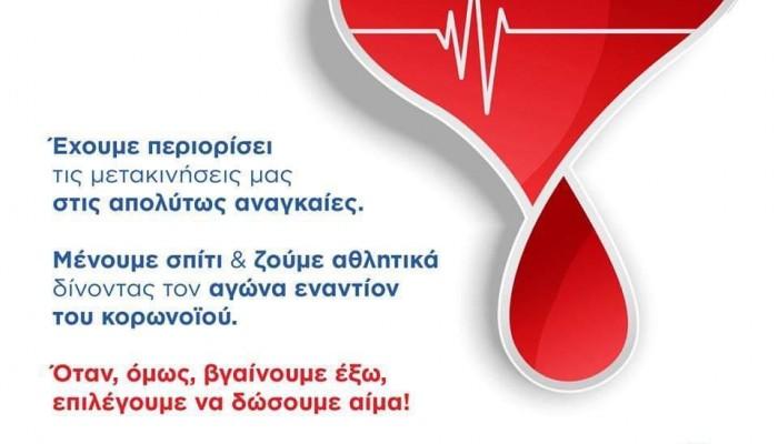 Εθελοντική αιμοδοσία από τον ΕΑΚΗ