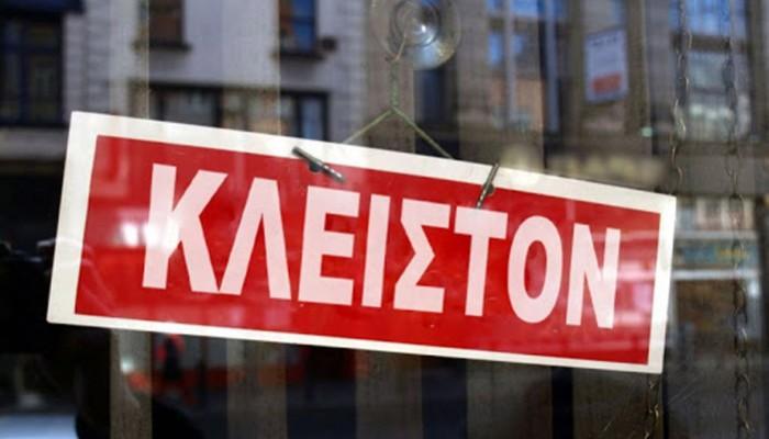 ΟΕΒΕΝΧ και Μ.Βολουδάκης: Συζήτησαν με τηλεδιάσκεψη τις επιπτώσεις στην αγορά του κορωνοϊού