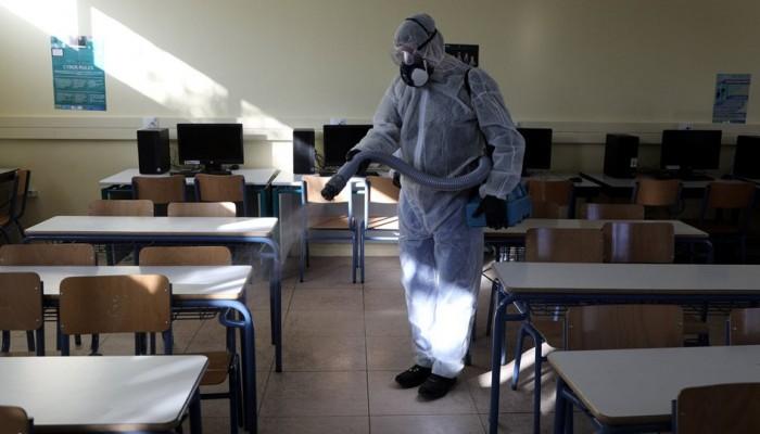 Οδηγίες από την Περιφέρεια Κρήτης για τον καθαρισμό και απολύμανση  των σχολικών κτιρίων