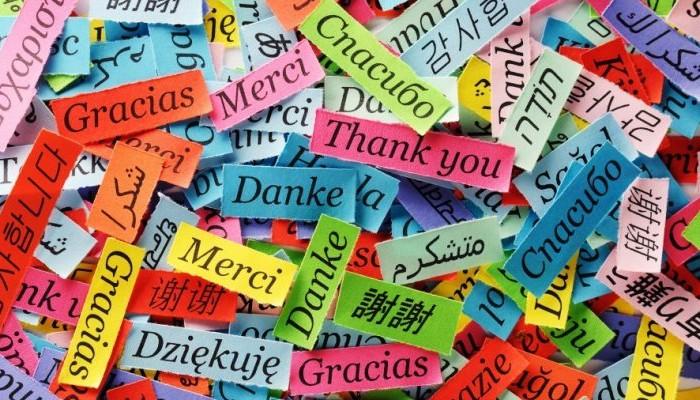 Το «ευχαριστώ» σε 30 διαφορετικές γλώσσες