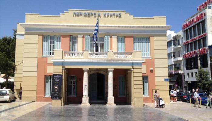Περιφέρεια Κρήτης: Συζητήθηκαν 8 μελέτες Περιβαλλοντικών Επιπτώσεων