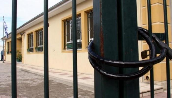 Αποτέλεσμα εικόνας για Κλειστά έως τις 10 Απριλίου σχολεία και πανεπιστήμια
