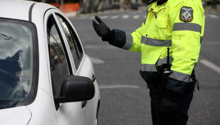 Μετακίνηση εκτός νομού: Τα 3 κριτήρια για την έξοδο το Πάσχα - Οι εξαιρέσεις
