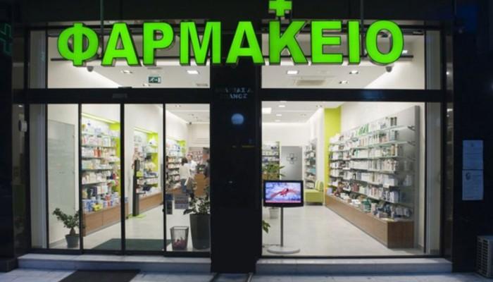 Τα εφημερεύοντα και διημερεύοντα φαρμακεία στα Χανιά την Πέμπτη 2 Απριλίου