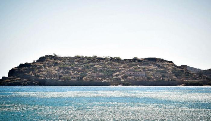 Το νησάκι που έγινε συνώνυμο του θανάτου