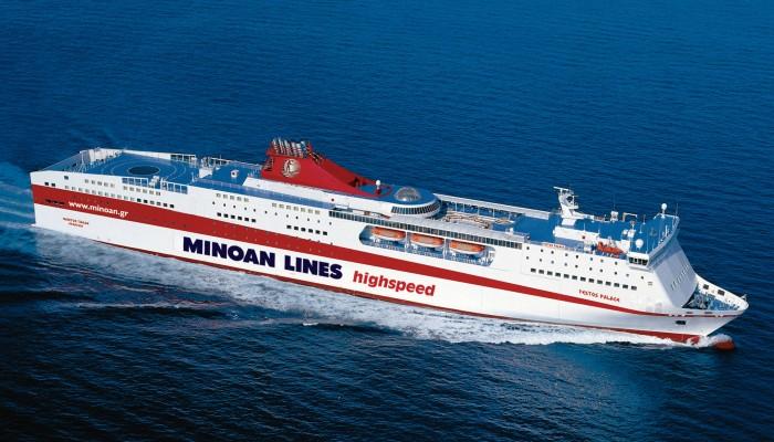 Το πλοίο των Μινωικών Γραμμών δεν έδεσε Χανιά αλλά Ηράκλειο