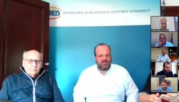 Tηλεδιάσκεψη Βολουδάκη - ΟΑΕΔ – ΕΒΕΧ και άλλων φορέων Χανίων για επαγγελματική κατάρτιση