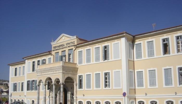 Δημοπρατείται το έργο της ενεργειακής αναβάθμισης του κτιρίου της Αντιπεριφέρειας Ρεθύμνου