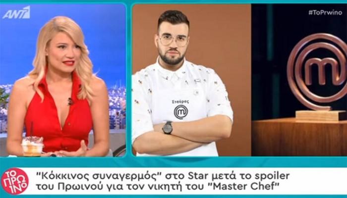 MasterChef 4: «Συναγερμός» στο Star μετά το spoiler του Πρωινού – «Θα πέσουν κεφάλια»