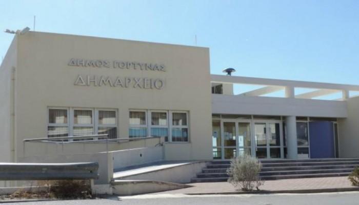 Επανεκκίνηση για το Κέντρο Δια Βίου Μάθησης στον Δήμο Γόρτυνας