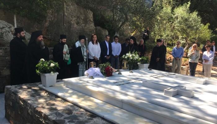 Τρισάγιο στη μνήμη του Κων/ου Μητσοτάκη στα Χανιά παρουσία του πρωθυπουργού (φωτο-βίντεο)
