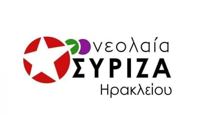 ΣΥΡΙΖΑ Ηρακλείου: