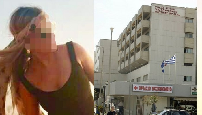 Επίθεση με βιτριόλι: Τι περιμένει η ΕΛ.ΑΣ. για να «κλειδώσει» τη Νο1 ύποπτη
