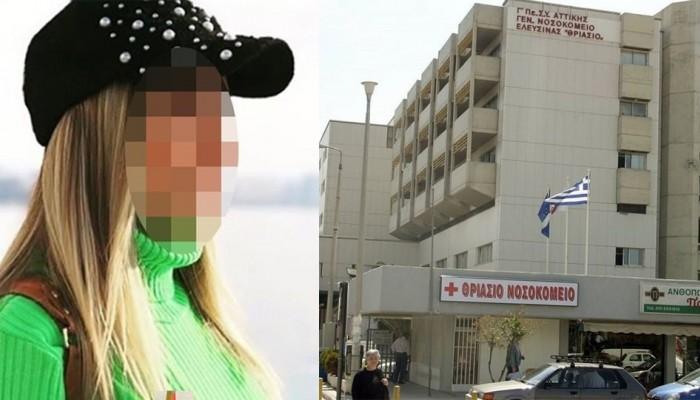 Επίθεση με βιτριόλι: Ανοικτό το ενδεχόμενο να υπήρξε και συνεργός αφήνει η Αστυνομία